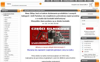Sklep Tlokianek.pl